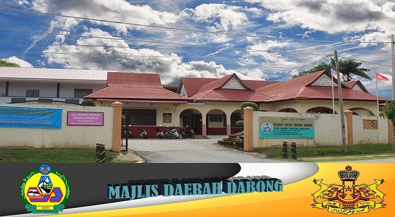 Permohonan Jawatan Kosong Majlis Daerah Dabong Tutup 30 April 2019